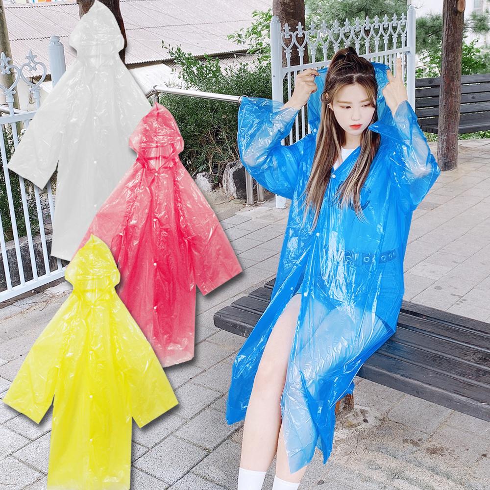 성인용 일회용우비 일회용우의 비옷 [특판상품]