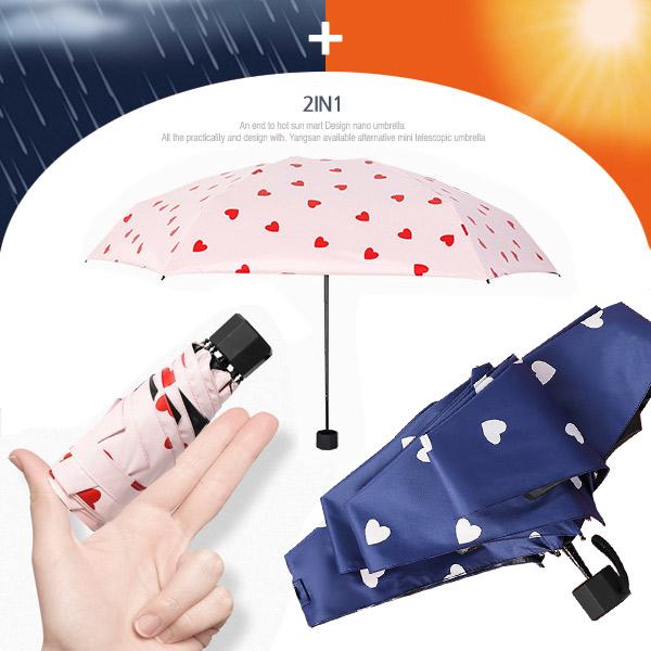5단 암막 양우산 - 뉴러브 / UV 자외선차단/미니/양산겸용/우산/양우산/우양산/암막양산/리버설