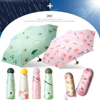 5단 암막 양우산 - 과일 / UV 자외선차단/미니/양산겸용/우산/양우산/우양산/암막양산/리버설