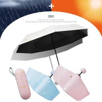 5단 암막 양우산 - 써니포켓 / UV차단/미니/컬러다양/자외선차단/양산겸용