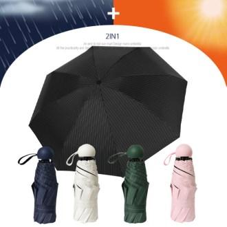 5단 암막 양우산 - 퓨어 / 미니, UV차단우산, 암막, 우산, 양산, 우산겸용양산, 암막양산, 암막양우산, 암막우산, 우양산, 양우산, 5단우산, UV차단5단우산