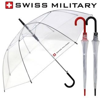 스위스밀리터리 60자동 FRP투명우산(2칼라)
