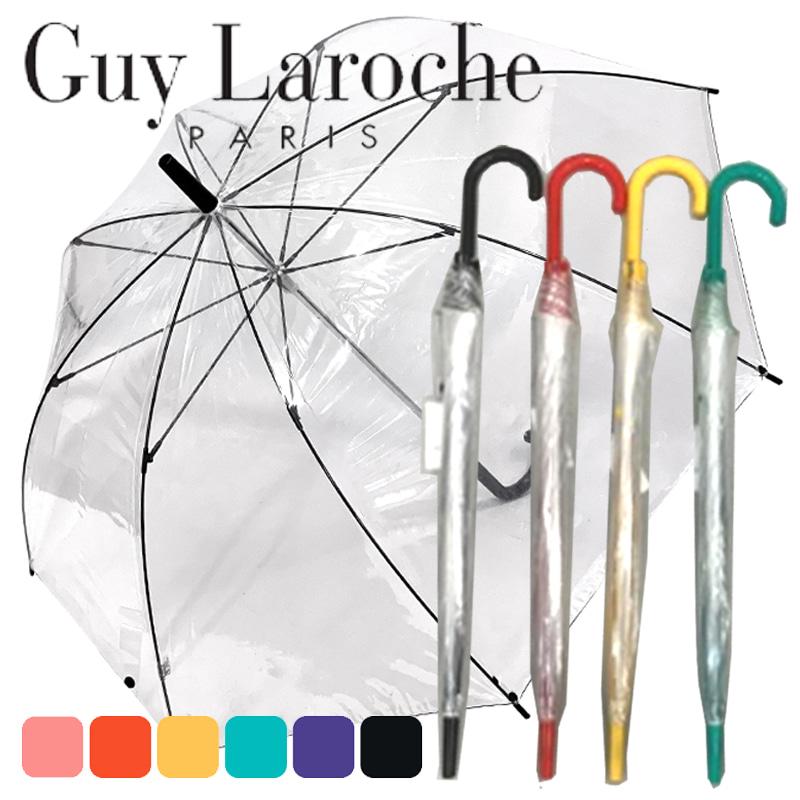 기라로쉬 53 칼라투명 우산