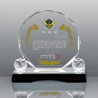 감사패, 공로패, 기념패, 축하패 SD12-004