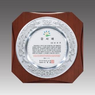 주석봉황나무팔각 [G1024]