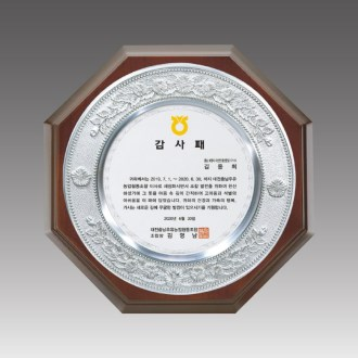 주석무궁화나무팔각 [G1026]