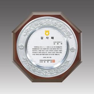 주석무궁화나무팔각 [G1027]
