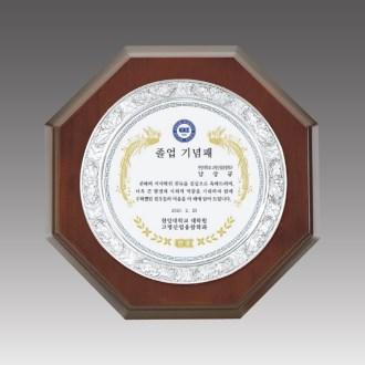 주석전통꽃나무팔각 [G1032]