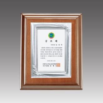 주석꽃사각나무 [G1065]