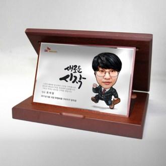 감사패 캐리커쳐 부모님인물화 상패 재직퇴직기념패