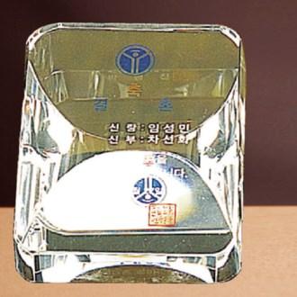 크리스탈 문진 / W10)399-G3000