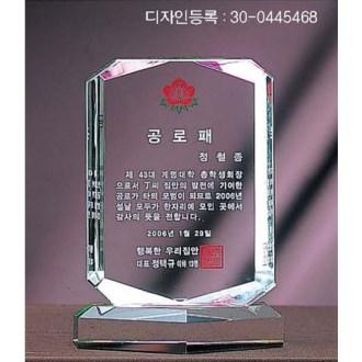 크리스탈 문진패 / SD10)110-2