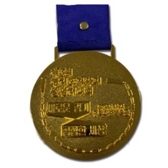 줄넘기메달2