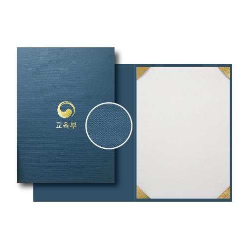 슬레이트블루 종이케이스 350g [특판상품]