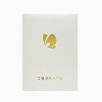친환경상장케이스 아이보리색 [특판상품]