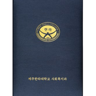 라인상장케이스곤색 [특판상품]
