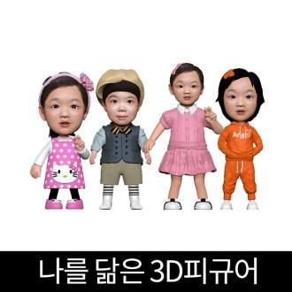 3D어린이피규어 10cm [특판상품]