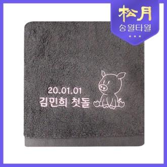 송월타올 첫돌 돼지띠 170g