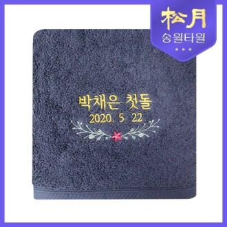 송월 40수 첫돌타올 꽃잎 첫돌 180g