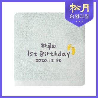 송월 첫돌타올 생일 130g