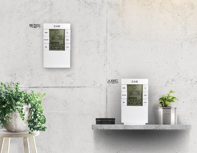 카스 디지털 온습도계(T017) [특판상품]