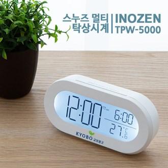 스누즈 멀티 탁상시계 INOZEN TPW-5000 [특판상품]