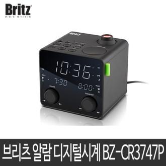 브리츠 알람 디지털시계 BZ-CR3747P [특판상품]