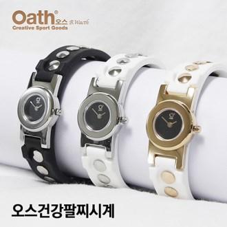 오스건강팔찌 손목시계 [특판상품]