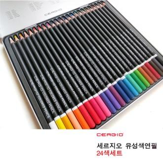 세르지오유성색연필24색세트