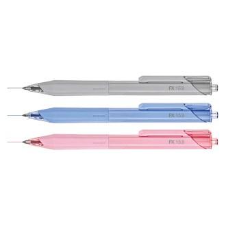 모나미 FX153 0.5mm 볼펜