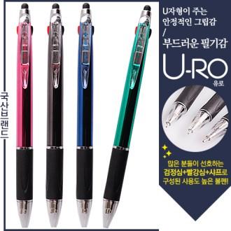 유로멀티3+1 UV (볼펜+샤프)
