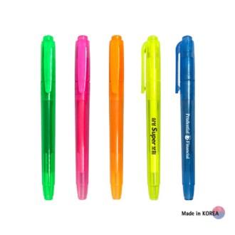 액센트형광펜