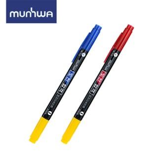 문화 도전합격컴퓨터용싸인펜