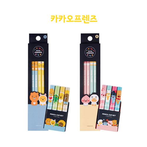 [카카오프렌즈] 리틀프렌즈 연필&캡 세트