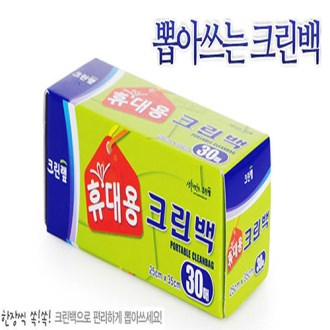 크린랩 미니크린백 (휴대용) 30매 1개 (25x35cm) [특판상품]